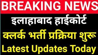 Allahabad High Court Clerk Bha…