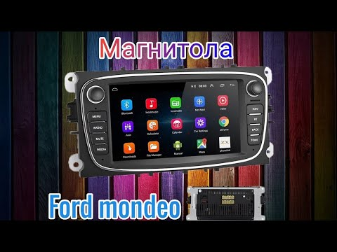 Обзор магнитолы Ford Mondeo, Focus, C-Max