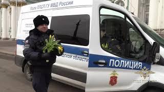 Смотреть видео Санкт Петербург присоединился к акции 8 Марта в каждый дом онлайн