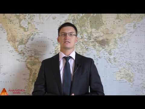 Юрий вишневецкий аналитики форекс