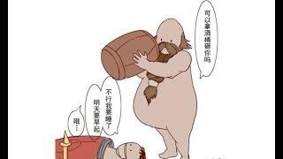 【大司马】酒桶:上单酒桶,世界级E闪,说着老马得意的翘起来二郎腿  11月27日