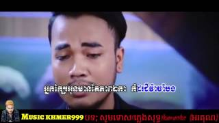 សុំទោស  ភ្លេងសុទ្ធ Som Tos Pleng sot✔💯 Music Vich Jak-Kro-Val YouTube