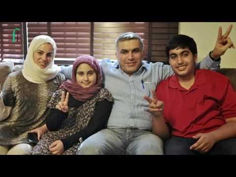 Prison Experience - Nabeel Rajab