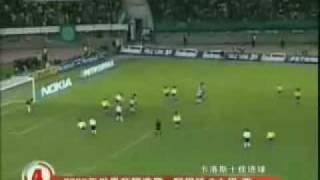Top 10 gols Roberto Carlos