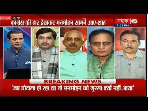 Sabse Bada Sawal : क्या कल तय हो जाएगा मोदी और राहुल का भविष्य ? Manak Gupta के साथ