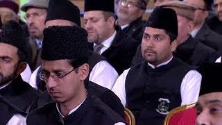 Convocation Shahid Jamia UK 2014