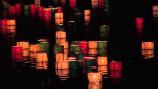 Kyoto 幽玄なお精霊送り「広沢池灯籠流しと鳥居形」