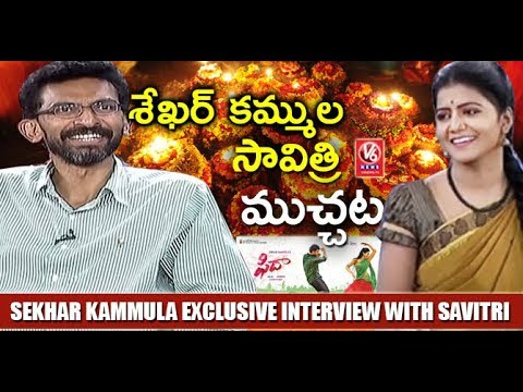 Fidaa Director Sekhar Kammula Exclusive Interview With Savitri || V6 News