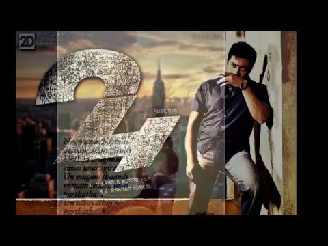 24 Tamil movie Ringtone (naan un azhaginile)