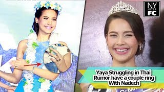 [ENG SUB] Yaya Urassaya - Struggling in Thai, Rumor have a couple ring w/ Nadech | Thaich2 29/01/16