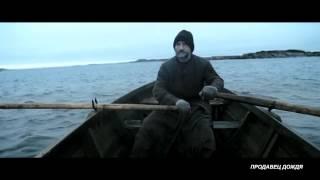 Смотреть клип Алиса - Лодка