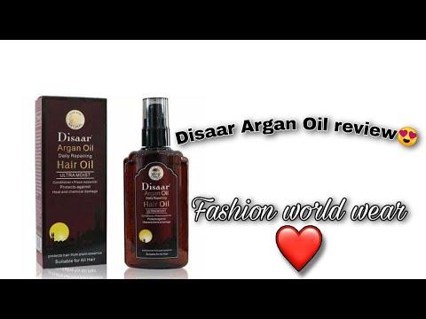 Disaar Argan Oil review | price | Benefit of using😍
