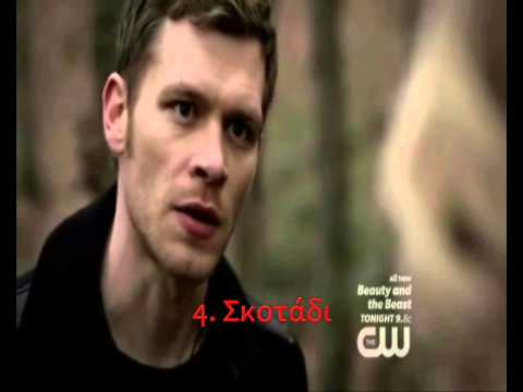 The Vampire Diaries Greek Crack 3 - WTF & Νεος Klaroline Shi