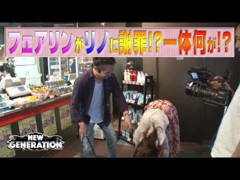 NEW GENERATION 第13話 (1/4) 【パチスロ マクロスフロンティア3】《リノ》《フェアリン》[ジャンバリ.TV][パチスロ][スロット]
