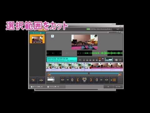 tmpg video mastering works 5 crack