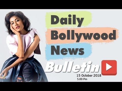 Latest Hindi Entertainment News From Bollywood | Chitrangada Singh | 15 October 2018 | 5:00 PM