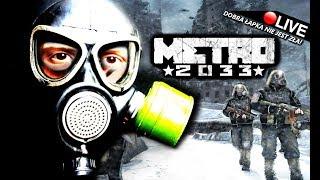 METRO 2033 REDUX ???? - POCZĄTEK PRAWDZIWEJ PRZYGODY! - Na żywo