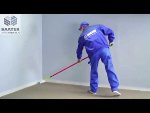 Укладка спортивного линолеума. Монтаж ПВХ покрытия для спортивных заловиз YouTube · Длительность: 4 мин57 с