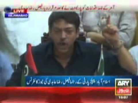 Faisal Raza Abidi Complete Press Conference 05 Aug 2012