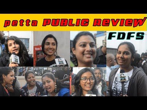 petta movie public review | தலைவர்  Double mass # get rajinified pongal treat