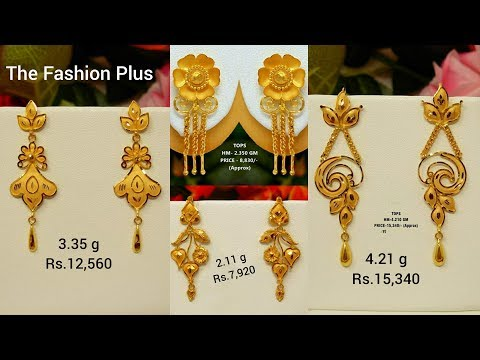 Latest light weight gold Earrings designs with WEIGHT and PRICE