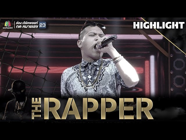 ????????????? | Chareef | THE RAPPER