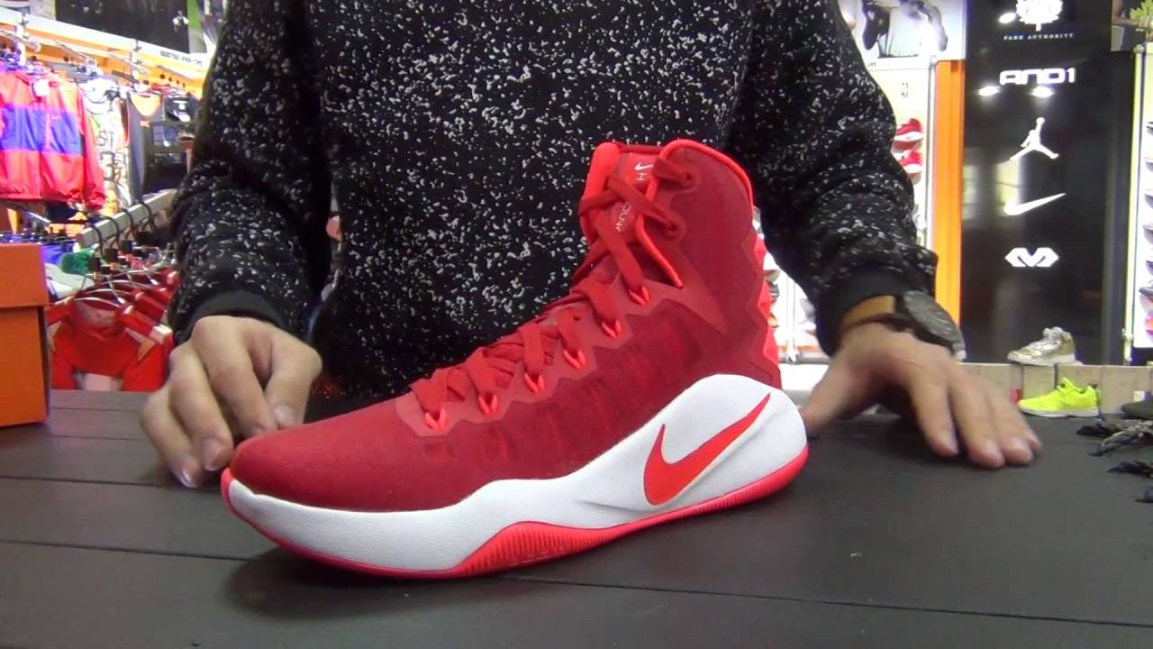 best service aa728 74af6 Review Nike Hyperdunk 2016 Red 844359-661 Baller s House