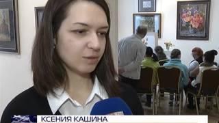 Палитра красок мастер: класс Школы акварели Сергея Андрияки