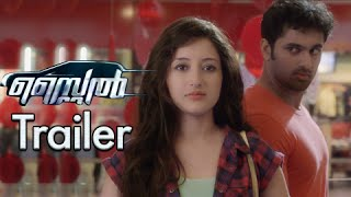 Style Malayalam Movie Official Trailer 2016 - Unni Mukundan, Tovino Thomas