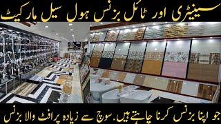 sanitary \u0026 Tiles wholesale market business in Pakistan|Asad Abbas chishti|