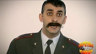 Download Гаишники и милиционеры (подборка анекдотов) Mp3 and Videos
