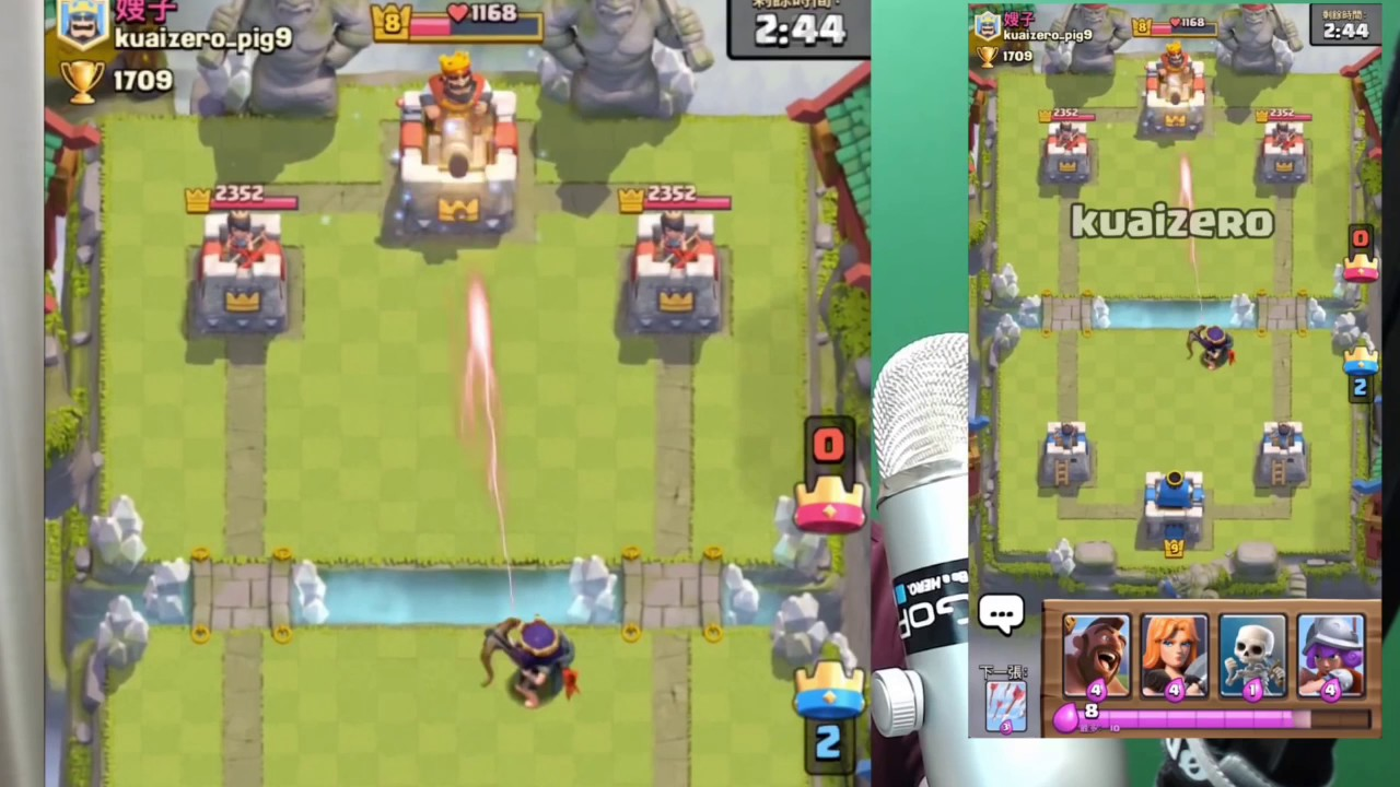 Clash Royale-Archer Queen!!(update)