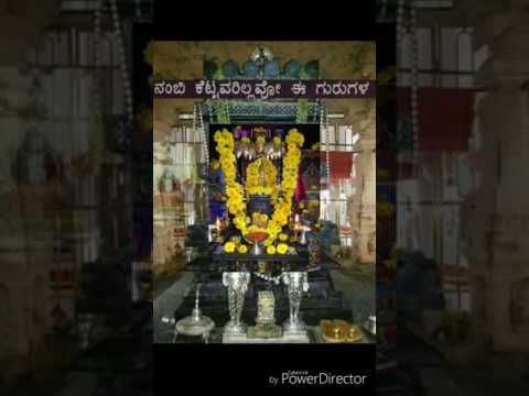Raghavendra bhakti geete