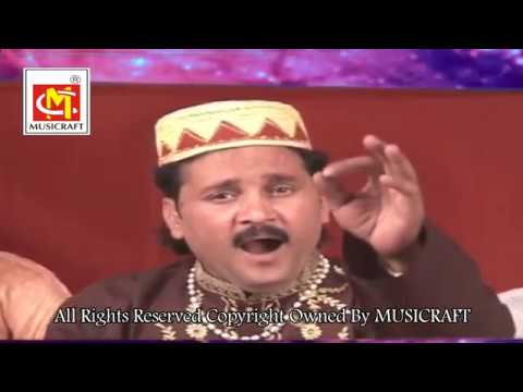 Ek Sachche Musalman Ki pahchan || Ashok Zakhmi || Video Qawwali || Musicraft