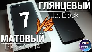 видео Купить Apple iPhone 7 Black Matte (черный матовый) в Москве в интернет-магазине IPPY.RU