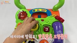 베이비노리터 브이텍 걸음마학습기 조립영상