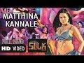Hot Veena Malik in SILK Mattina Kannale Suduve Full Song I Feat. , Akshay