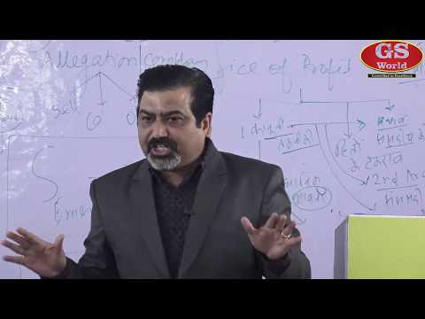Psychological aspect of IAS interview by Dr. Abhay anand Tiwari (Part-1)