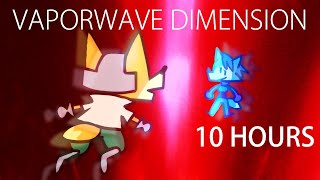 Vaporwave Dimension Extended (10 HOURS) | Rêve Lucide by LÜNE
