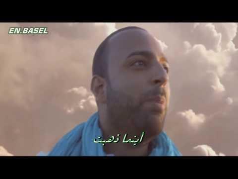 One Day - ARASH feat Helena- أغنية أجنبية مترجم