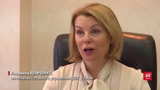 видео Дії ДПІ у м. Полтаві щодо проведення перевірок і відшкодування ПДВ відповідають вимогам чинного зако