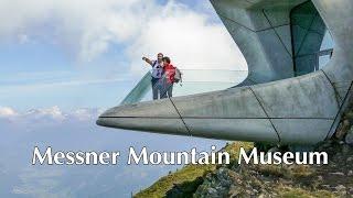 видео Горный музей Месснера