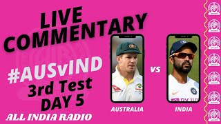 LIVE Audio Commentary | Australia vs India | Border Gavaskar Trophy | Test 3 Day 5 | All India Radio