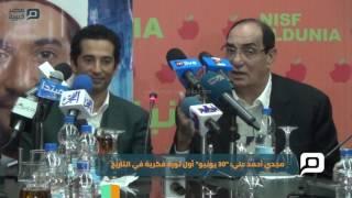 مصر العربية | مجدي أحمد علي: