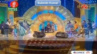 Subir Nandi Bangla Song(সুবীর নন্দী বাংলা গান)