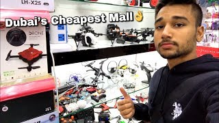 CHEAPEST MALL OF DUBAI- DRAGON MART!
