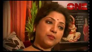 Amar Maa With Malabika Sen