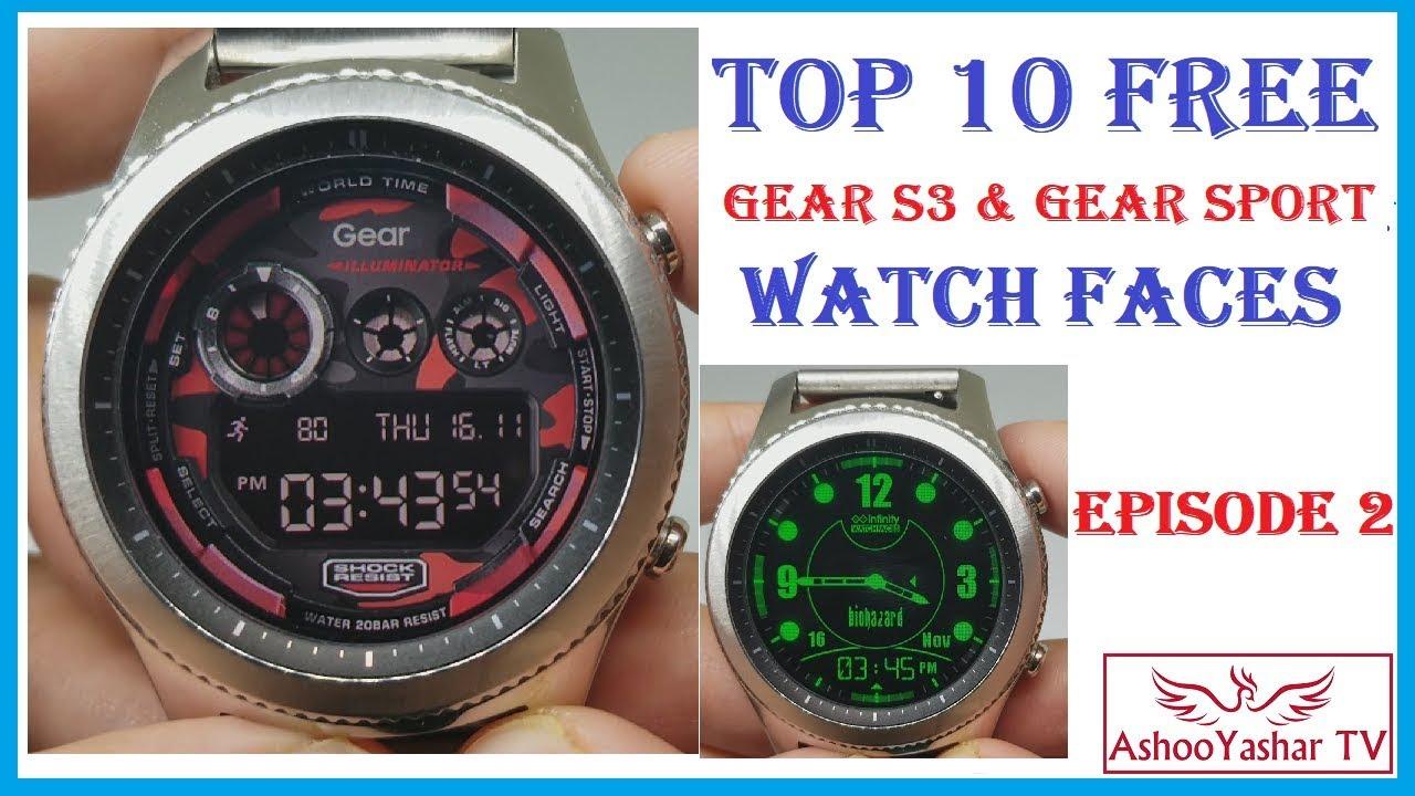 Best Gear S3 Watch Faces 2020 Top 10 Free Gear S3 watch faces 2017   Episode 2 (best Gear S3