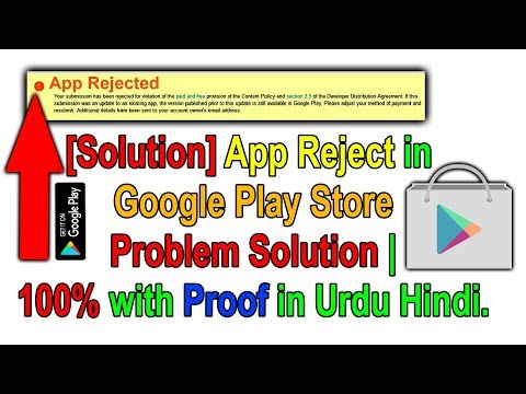 App Reject in Developer Console Problem Solution | Google Play Store Mp3