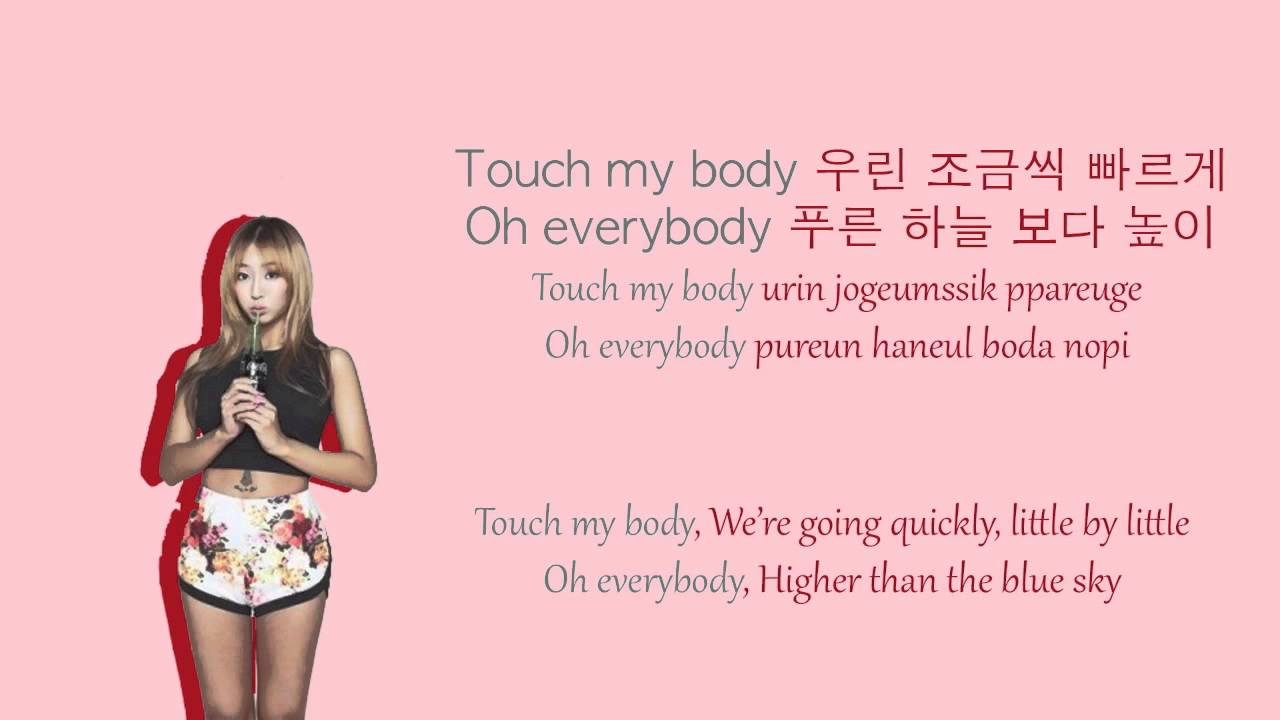 Touch My Body - Sistar Colour Coded Lyrics (HAN/ROM/ENG)